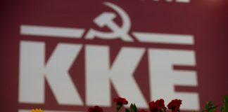 Τα ονόματα των υποψηφίων στην Αττική ανακοίνωσε το ΚΚΕ