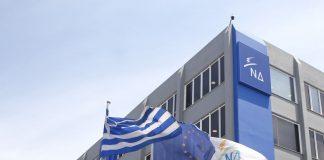 Η ΝΔ καταδίκασε την επίθεση στο σπίτι του Πολάκη