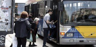 Θεσσαλονίκη: Σεξουαλική παρενόχληση ανήλικης σε λεωφορείο του ΟΑΣΘ!