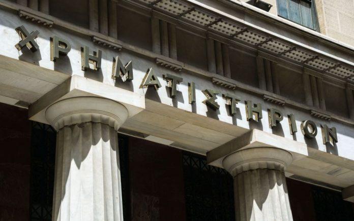 Χρηματιστήριο: Άτονη η Αθήνα – Κάτω από τις 700 μονάδες με οριακή πτώση