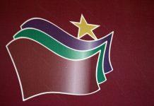 Οι υποψήφιοι του ΣΥΡΙΖΑ στις εκλογές