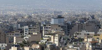 Πρόβλεψη για κύμα επενδύσεων στην Ελλάδα