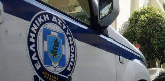 ΕΛΑΣ: Κανένα περιστατικό σε βάρος αστυνομικού στις Φέρες
