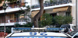 Αθήνα: Σκότωσε την αδερφή του και μετά αυτοκτόνησε