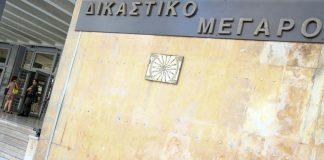 Θεσσαλονίκη: Συγκέντρωση συνταξιούχων στα δικαστήρια
