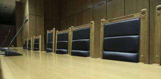 Εκκενώθηκε το Δικαστήριο της Λάρισας μετά από τηλεφώνημα για βόμβα