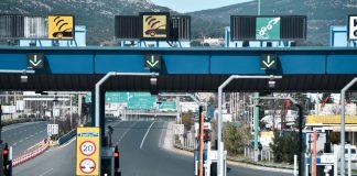 Οι ενέργειες της Αντιπεριφέρειας Ανάπτυξης για τα διόδια Χαλάστρας