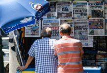 Τι γράφουν οι εφημερίδες σήμερα Πέμπτη 20 Ιουνίου