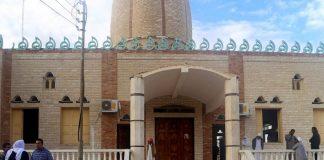 Αίγυπτος: Η αστυνομία απέτρεψε επίθεση αυτοκτονίας σε εκκλησία
