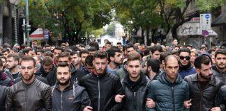 Διαμαρτυρία στη φοιτητική λέσχη του ΑΠΘ θα πραγματοποιήσουν φοιτητές σήμερα Τρίτη 6 Νοεμβρίου.