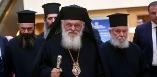 Αρχιεπίσκοπος Ιερώνυμος: «Θα ξεπεράσουμε τις δυσκολίες»