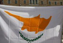 Επιστολή της Κύπρου στον ΟΗΕ για τις τουρκικές παραβιάσεις