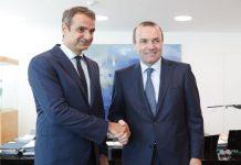 Βέμπερ: «Ήρθε η ώρα της ανάπτυξης στην Ελλάδα»