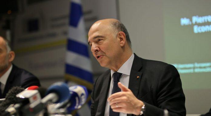 Μοσκοβισί: Ανάγκη νέας συμφωνίας με την Ελλάδα