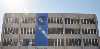 «Αρχή του τέλους για ΣΥΡΙΖΑ-ΑΝΕΛ το Eurogroup»
