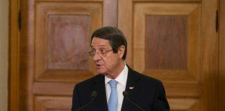 Κύπρος: Συνάντηση Αναστασιάδη – Ακινζί στο δεύτερο δεκαπενθήμερο του μήνα