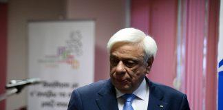 Παυλόπουλος: «Να υπερασπιζόμαστε τα εθνικά μας θέματα ενωμένοι»