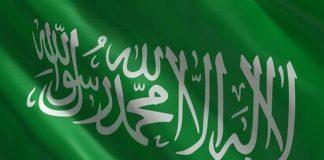 Για πρώτη φορά γυναίκα πρεσβευτή της Σαουδικής Αραβίας στις ΗΠΑ