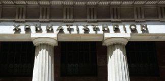 Ελαφρά άνοδος στο Χρηματιστήριο Αθηνών