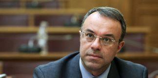 Σταϊκούρας: Η κυβέρνηση ζυγίστηκε με τα προβλήματα και βρέθηκε ελλιποβαρής