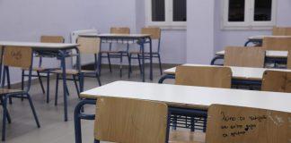 Κοροναϊός: Έφτασαν Ηγουμενίτσα τα 80 παιδιά του ΓΕΛ Καλαμαριάς