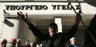 Από Δεκέμβριο η απόφαση για τις συντάξεις - Politik.gr