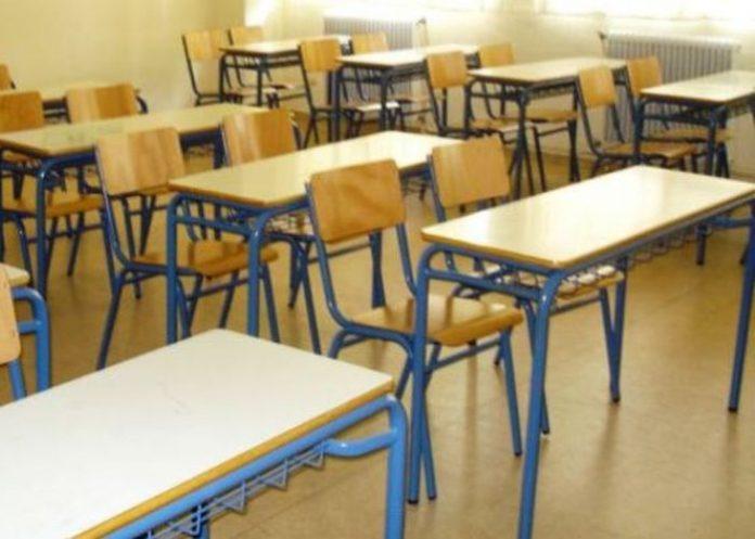 Δήμος Ωραιοκάστρου: Κλειστά αύριο έξι σχολεία λόγω γρίπης