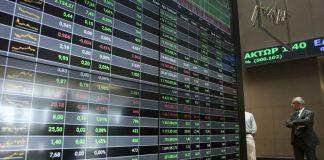 Πτώση 0,55% στο Χρηματιστήριο Αθηνών