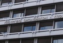 Ελλάδα όπως Σουαζιλάνδη στην φορολογική ασφυξία