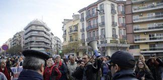 Δύο συγκεντρώσεις διαμαρτυρίας στη Θεσσαλονίκη