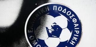 Εγκώμια από FIFA για Γραμμένο, ΕΠΟ και ΚΕΔ