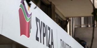ΣΥΡΙΖΑ Θεσσαλονίκης: Μαφιόζικες απειλές κατά του Γ. Αβαρλή