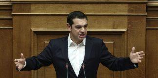 Ομιλία Τσίπρα στην ΚΟ του ΣΥΡΙΖΑ (live)