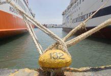 Πρόβλημα με τα δρομολόγια των πλοίων λόγω ανέμου