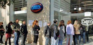 Αυξήθηκαν οι άνεργοι τον Νοέμβριο σύμφωνα με τον ΟΑΕΔ