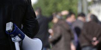 Απεργιακή κινητοποίηση των τραυματιοφορέων στις 17 Οκτωβρίου
