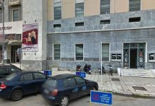 Ζέρβας: Θα μπει τέλος στην ιδρυματοποίηση της ΔΕΠΘΕ