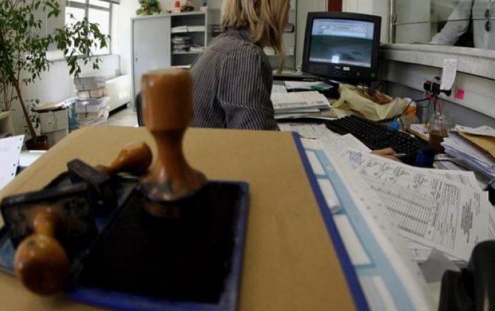 Δημόσιο: Αλλαγές σε γονικές άδειες και ωράριο εργασίας