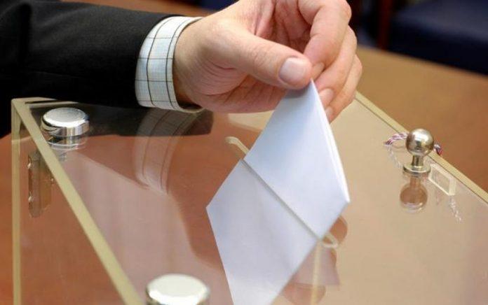 Στις 29 Σεπτεμβρίου οι πρόωρες βουλευτικές εκλογές στην Αυστρία