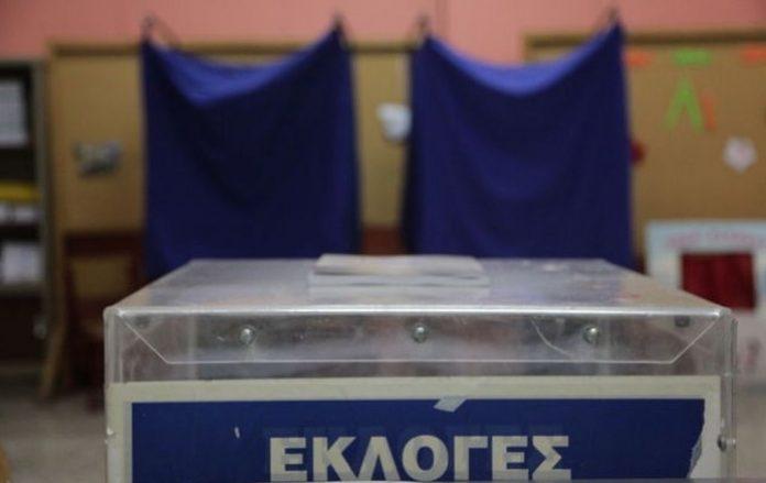 Εκλογές 2019:Αντίστροφη μέτρηση για τα αποτελέσματα