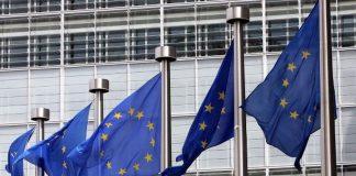 Αποσύρεται η ευρωπαϊκή «μαύρη λίστα» για ξέπλυμα χρήματος