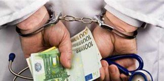 Θεσσαλονίκη: Συνελήφθη γιατρός που πήρε φακελάκι
