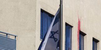 «Κίνδυνος» για τον Νετανιάχου ο πρώην αρχηγός του ισραηλινού στρατού