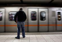 """Λήξη συναγερμού στο σταθμό του μετρό """"Αιγάλεω"""""""