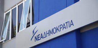 ΝΔ: «Και κορυφαίο στέλεχος του ΣΥΡΙΖΑ στο σκάφος Παναγόπουλου;»