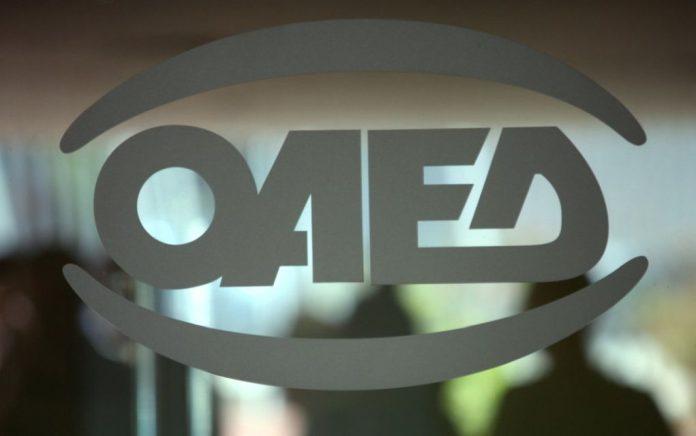 ΟΑΕΔ: Αύξηση ανέργων κατά 2,81% τον Ιούλιο