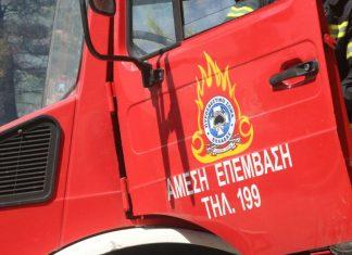 Συναγερμός στην Κρήτη: Ξέσπασε φωτιά στο Αμάρι
