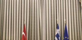 Τουρκικό ΥΠΕΞ: «Η Ελλάδα δε σέβεται τους κανόνες διεθνούς δικαίου»