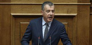 Θεοδωράκης: «Τελευταίος προϋπολογισμός των ΣΥΡΙΖΑΝΕΛ»