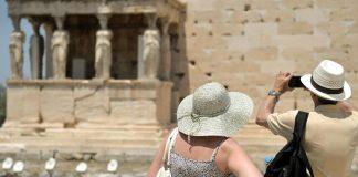 Κοινωνικός τουρισμός: Ξεκίνησαν οι αιτήσεις, 140.000 άτομα οι ωφελούμενοι